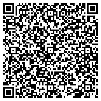 QR-код с контактной информацией организации АЛАТОН
