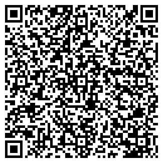 QR-код с контактной информацией организации Общество с ограниченной ответственностью ТАНЕЕВА