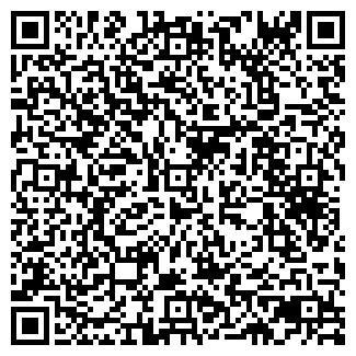 QR-код с контактной информацией организации МИЛЕФТА ТОО