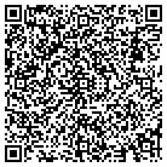 QR-код с контактной информацией организации ФИРМА ПАССАТ, ЗАО