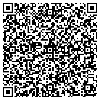 QR-код с контактной информацией организации АВРОРА (ДЕТСКИЙ)