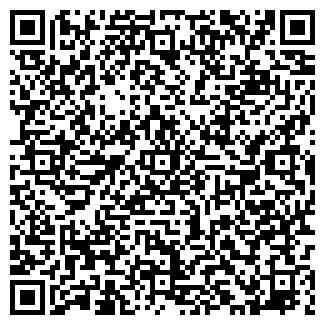 QR-код с контактной информацией организации МЭБЭКС ТОО
