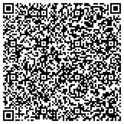 QR-код с контактной информацией организации МЕЖДУНАРОДНАЯ КОЛЛЕГИЯ АДВОКАТОВ САНКТ-ПЕТЕРБУРГА, ПЕТРОДВОРЦОВЫЙ ФИЛИАЛ
