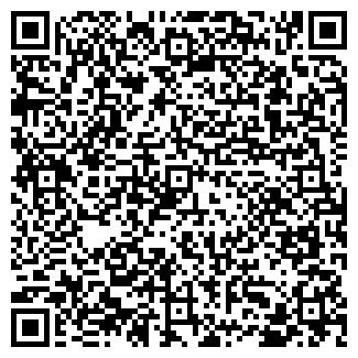 QR-код с контактной информацией организации ООО ЭФА