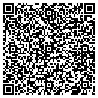 QR-код с контактной информацией организации ООО БОЛЕРО