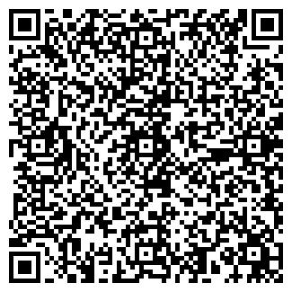 QR-код с контактной информацией организации ФИНА, НОУДО