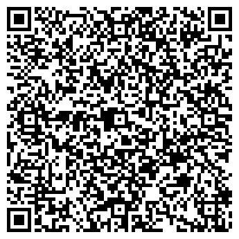QR-код с контактной информацией организации ГРИГОРЬЕВА, ИП