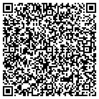QR-код с контактной информацией организации ЧП СМИРНОВ А. Р.