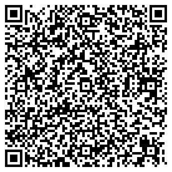 QR-код с контактной информацией организации SAN-MARINA-PARIS