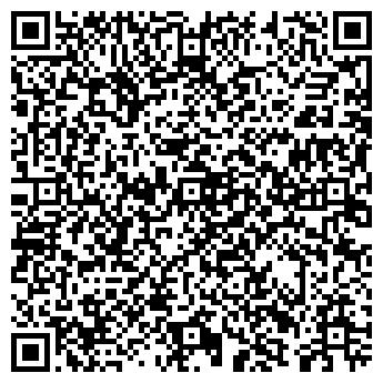 QR-код с контактной информацией организации ВЕСНА-95, ООО