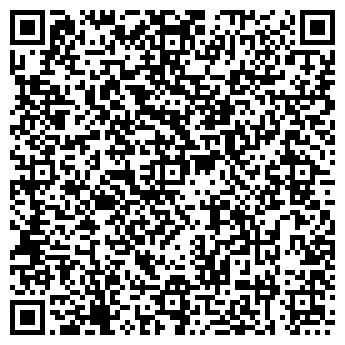 QR-код с контактной информацией организации СМИРНОВА Н.Н., ИП