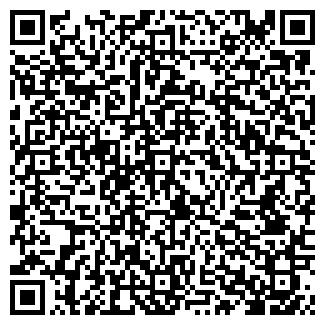 QR-код с контактной информацией организации ЛАДО, ООО