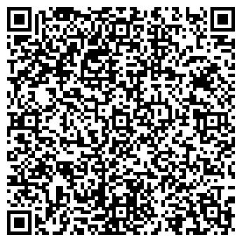 QR-код с контактной информацией организации ОРИОН ТЦ
