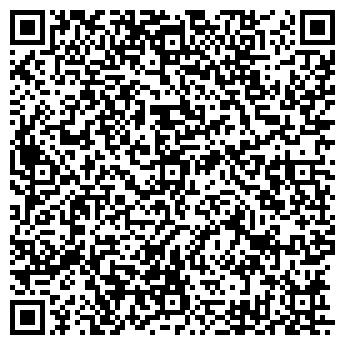 QR-код с контактной информацией организации БЕЛАЖ, ООО