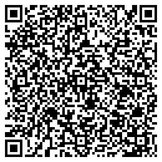 QR-код с контактной информацией организации АЛАДДИН