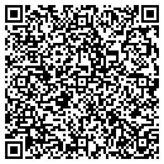 QR-код с контактной информацией организации НЕКТАР ПК