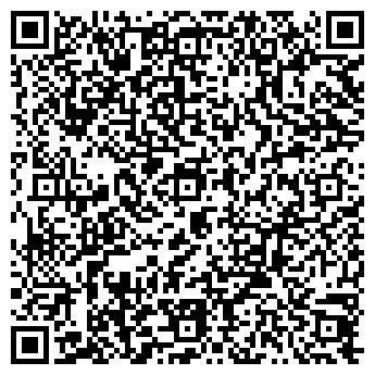 QR-код с контактной информацией организации СТРОЙ-МАК, ООО