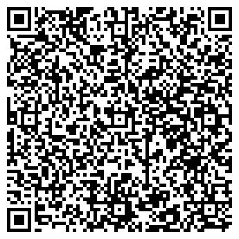 QR-код с контактной информацией организации АРИНА ООО (24 ЧАСА)