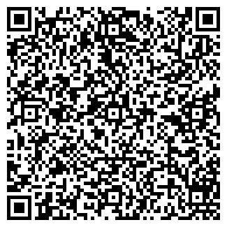 QR-код с контактной информацией организации ВЕН