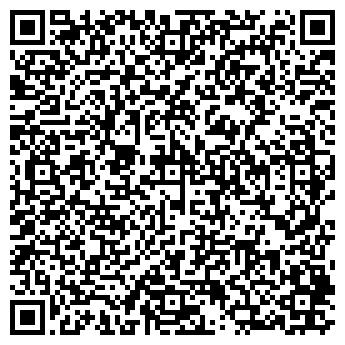 QR-код с контактной информацией организации МАРКЕТ СТРЕЛЬНА