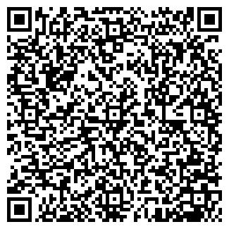 QR-код с контактной информацией организации СКОРОХОД