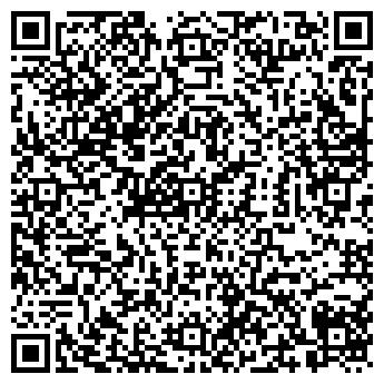 QR-код с контактной информацией организации ТАЛАР, ООО