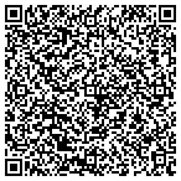 QR-код с контактной информацией организации ЧАРОДЕЙКА (24 ЧАСА)
