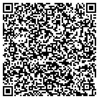 QR-код с контактной информацией организации АНДРЕЕВСКИЙ АВТОЦЕНТР