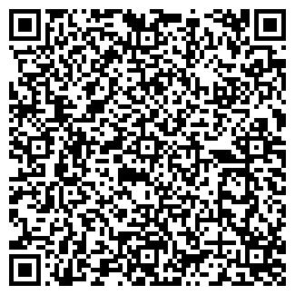 QR-код с контактной информацией организации ПАУЗА