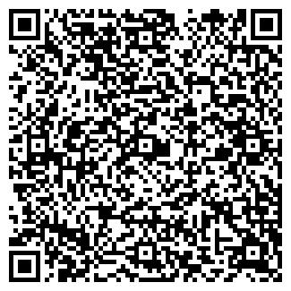 QR-код с контактной информацией организации ООО АСК, ПФ