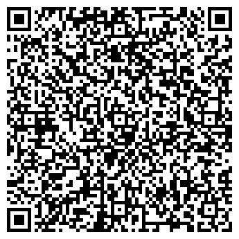 QR-код с контактной информацией организации БАЛТ-СИСТЕМ, ООО