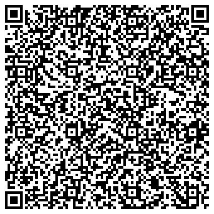 QR-код с контактной информацией организации РАМБОВ ДИАБЕТИЧЕСКОЕ ОБЩЕСТВО РЕГИОНАЛЬНОЙ ОБЩЕСТВЕННОЙ ОРГАНИЗАЦИИ ИНВАЛИДОВ