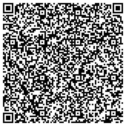 QR-код с контактной информацией организации ПРОЕКТНО-ИНВЕНТАРИЗАЦИОННОЕ БЮРО ПЕТРОДВОРЦОВОГО РАЙОНА ФИЛИАЛ ГУП ГУИОН