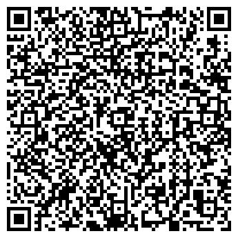 QR-код с контактной информацией организации ПРОФЕССИОНАЛ АБК