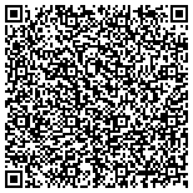 QR-код с контактной информацией организации ДОБРОВОЛЬНОЕ ПОЖАРНОЕ ОБЩЕСТВО ПЕТРОДВОРЦОВОГО РАЙОНА