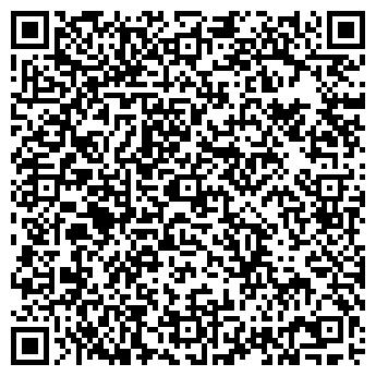 QR-код с контактной информацией организации РФН-ГЕОДЕЗИЯ