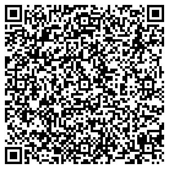 QR-код с контактной информацией организации ДВОРЕЦ КОНГРЕССОВ