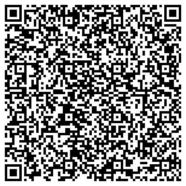 QR-код с контактной информацией организации ЛОМОНОСОВСКИЙ РАЙОН ЛО КОНСУЛЬТАТИВНАЯ РАЙОННАЯ