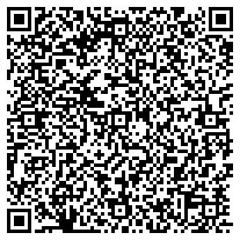 QR-код с контактной информацией организации ОМЕГА-ЛЮКС