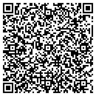 QR-код с контактной информацией организации А-СПОРТ