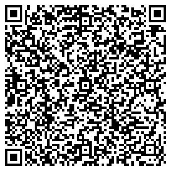QR-код с контактной информацией организации БИЛЬЯРД-КЛУБ