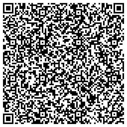QR-код с контактной информацией организации ОГОНЕК ВОССТАНОВИТЕЛЬНЫЙ ЦЕНТР ДЕТСКОЙ ОРТОПЕДИИ И ТРАВМАТОЛОГИИ