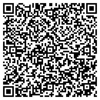 QR-код с контактной информацией организации МЕДКРИОГЕН