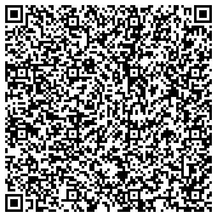 """QR-код с контактной информацией организации """"Центр социальной реабилитации детей и подростков с ограниченными возможностями"""""""