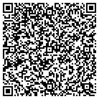 QR-код с контактной информацией организации ВАЛЕОДЕНТ ПЛЮС, ООО