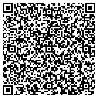 QR-код с контактной информацией организации ПРИ ПОЛИКЛИНИКЕ № 110