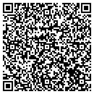 QR-код с контактной информацией организации № 113, ГУП