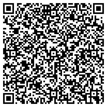 QR-код с контактной информацией организации № 236, ГУП