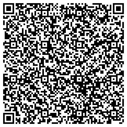 QR-код с контактной информацией организации ЛОМОНОСОВСКИЙ РАЙОН АСЛАМБЕКОВОЙ Р. С. НОТАРИАЛЬНАЯ КОНТОРА
