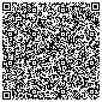 QR-код с контактной информацией организации ЛОМОНОСОВСКИЙ РАЙОН КОМИТЕТ ПО АРХИТЕКТУРЕ, СТРОИТЕЛЬСТВУ И ЖКХ МУНИЦИПАЛЬНОГО ОБРАЗОВАНИЯ